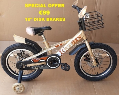 "Star baby 16"" Disk Brakes Brown"